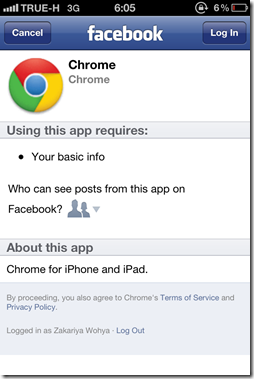 chrome-update (4)