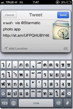 starmatic (11)